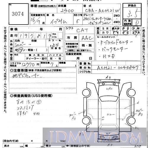 2004 TOYOTA IPSUM 240I_S ACM21W - 3074 - USS Okayama