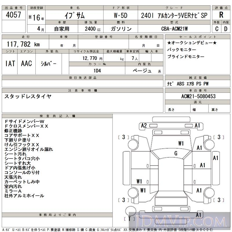 2004 TOYOTA IPSUM 240I_VER ACM21W - 4057 - TAA Chubu