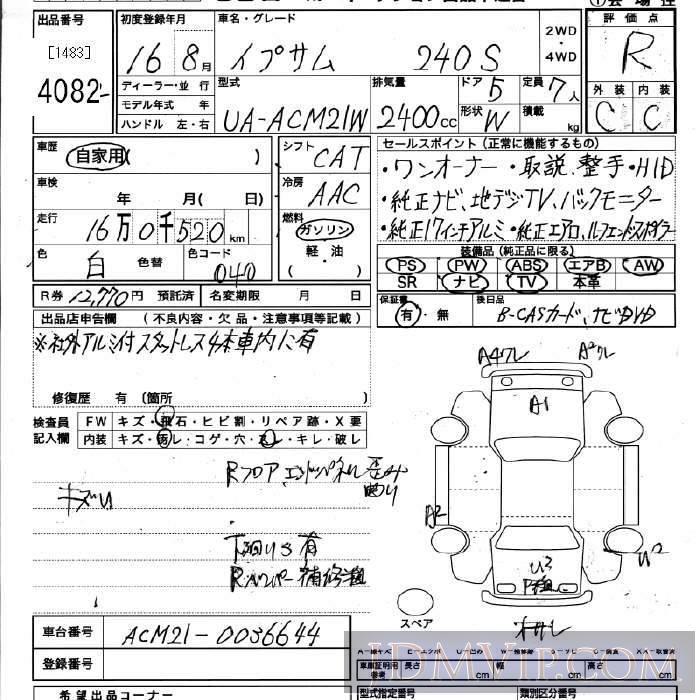 2004 TOYOTA IPSUM 240s ACM21W - 4082 - JU Miyagi