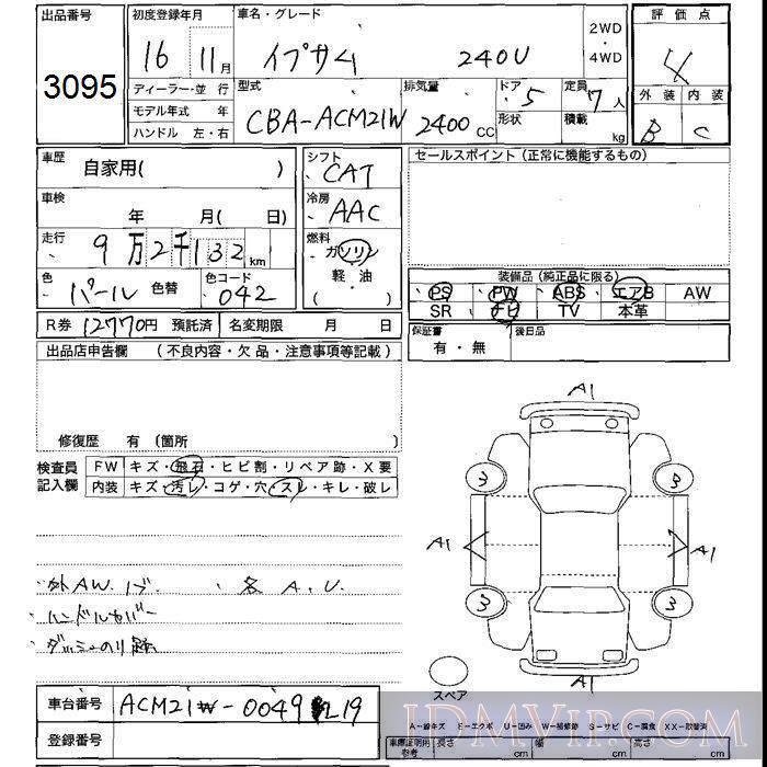 2004 TOYOTA IPSUM 240u ACM21W - 3095 - JU Shizuoka