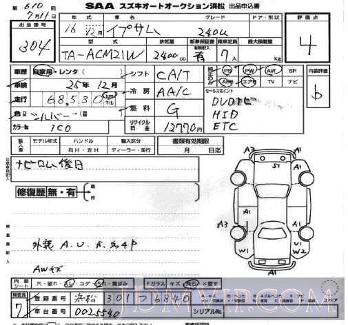 2004 TOYOTA IPSUM 240u ACM21W - 304 - SAA Hamamatsu