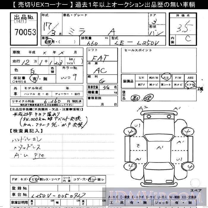 2005 daihatsu mira a l250v - 70053 - ju gifu - 28679