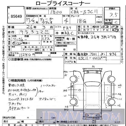 2005 NISSAN TIIDA 18G SJC11 - 85649 - USS Tokyo