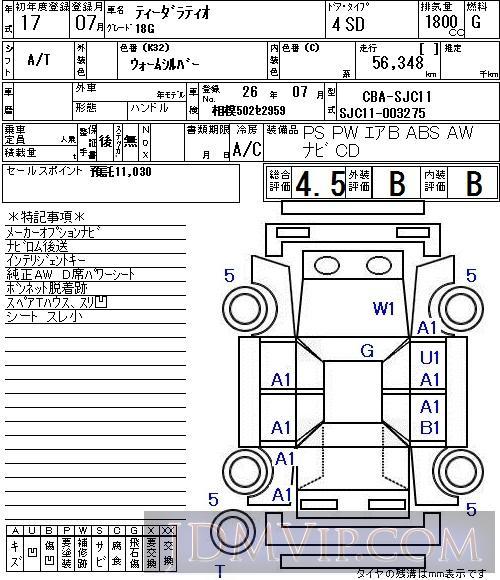2005 NISSAN TIIDA LATIO 18G SJC11 - 2007 - NAA Tokyo