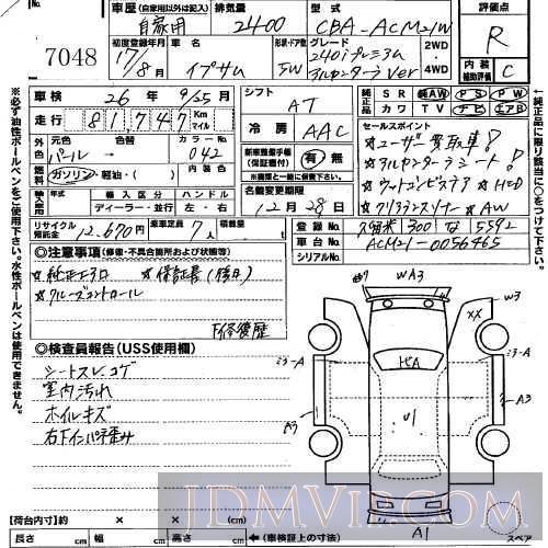 2005 TOYOTA IPSUM 240I ACM21W - 7048 - USS Fukuoka