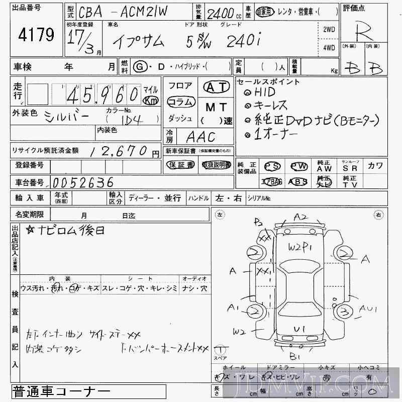 2005 TOYOTA IPSUM 240_I ACM21W - 4179 - JAA