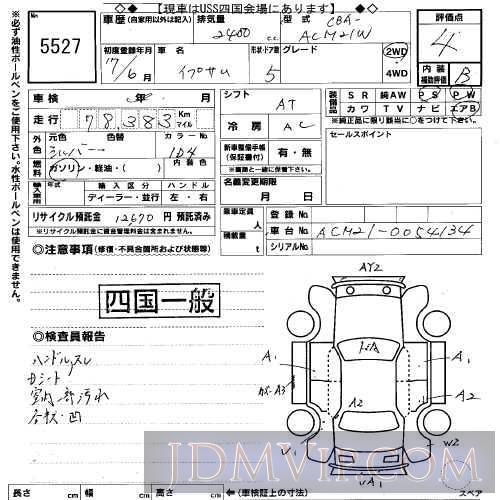 2005 TOYOTA IPSUM  ACM21W - 5527 - USS Okayama
