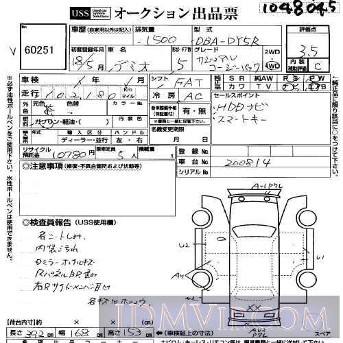 2006 MAZDA DEMIO ___P DY5R - 60251 - USS Yokohama