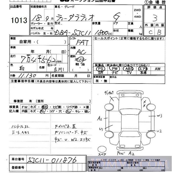 2006 NISSAN TIIDA LATIO 18G SJC11 - 1013 - JU Chiba