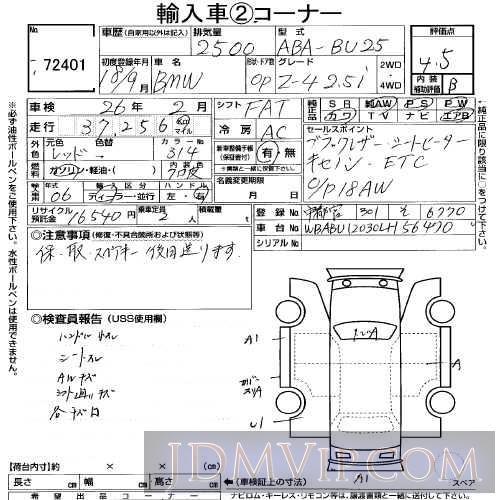 2006 OTHERS BMW __2.5I BU25 - 72401 - USS Tokyo