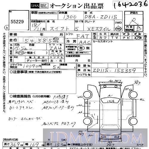 2006 SUZUKI SWIFT 1.3XE_ ZD11S - 55229 - USS Yokohama