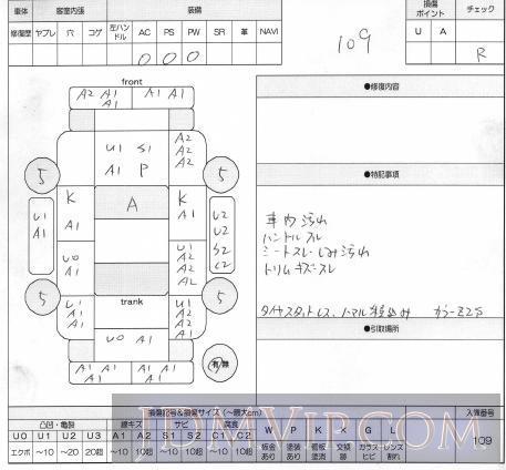 2006 SUZUKI SWIFT 1.3XG_4WD ZD11S - 118 - ORIX Sendai Nyusatsu