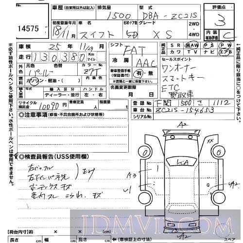 2006 SUZUKI SWIFT 1.5XS ZC21S - 14575 - USS Kyushu