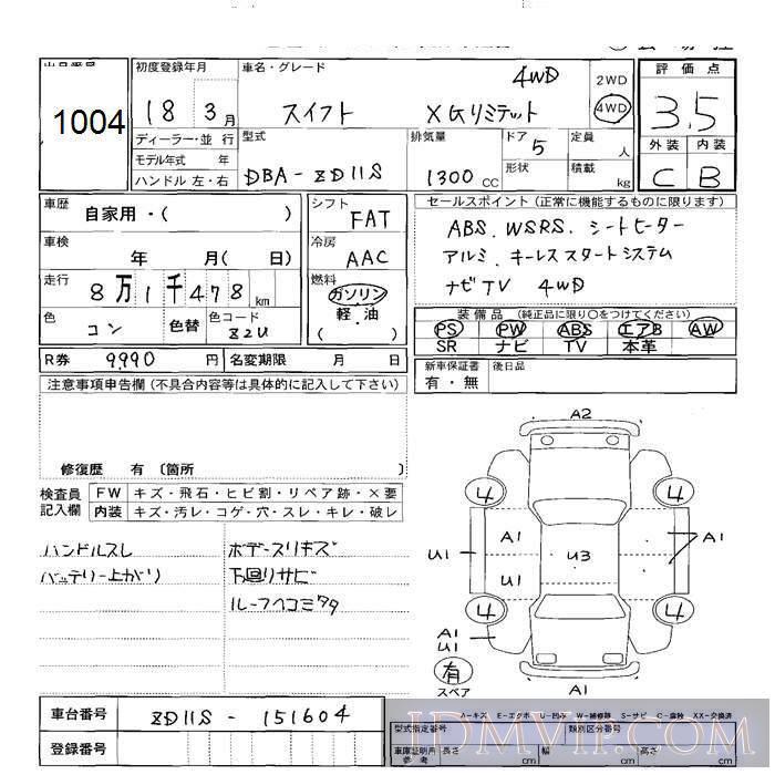 2006 SUZUKI SWIFT 4WD_XG_LTD ZD11S - 1004 - JU Sapporo