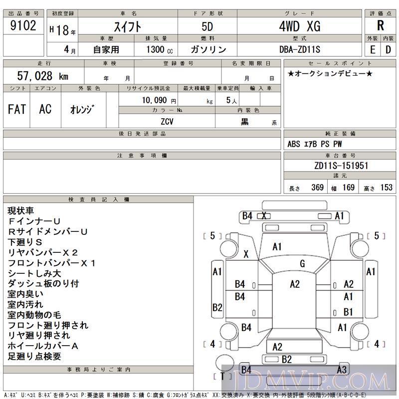 2006 SUZUKI SWIFT 4WD_XG ZD11S - 9102 - TAA Tohoku