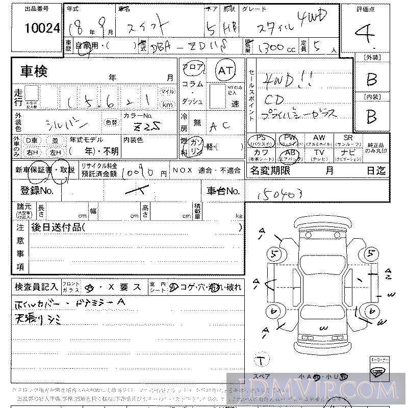 2006 SUZUKI SWIFT 4WD_ ZD11S - 10024 - LAA Kansai
