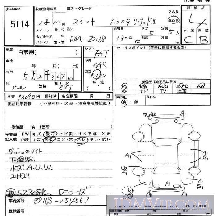 2006 SUZUKI SWIFT XG2 ZD11S - 5114 - JU Fukushima