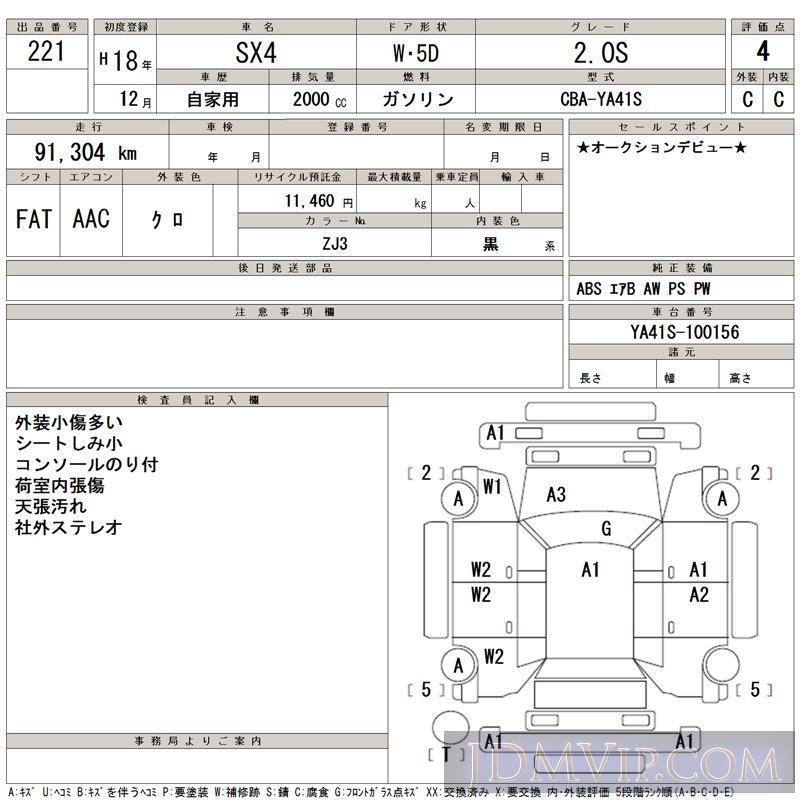 2006 SUZUKI SX-4 2.0S YA41S - 221 - TAA Kyushu