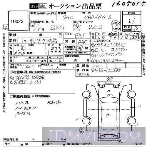 2006 SUZUKI SX-4 2.0S YA41S - 10023 - USS Yokohama