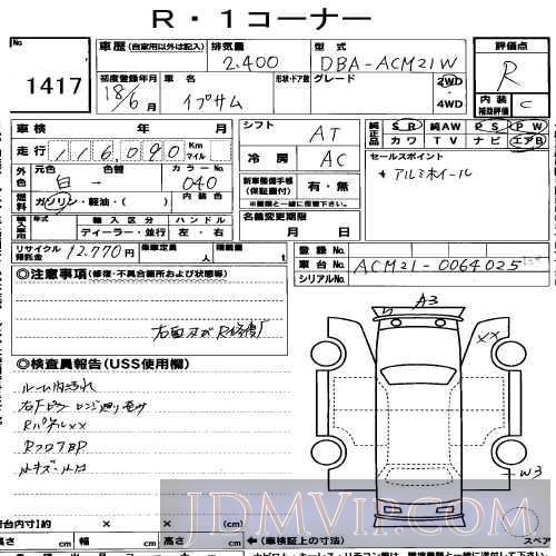 2006 TOYOTA IPSUM  ACM21W - 1417 - USS Nagoya