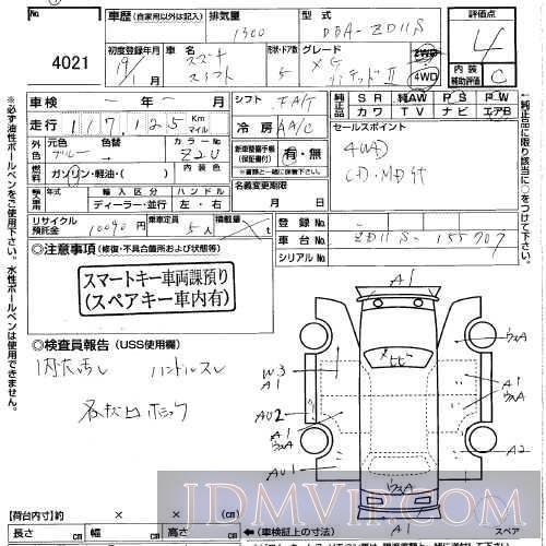 2007 SUZUKI SWIFT 1.3XG_LTD2 ZD11S - 4021 - USS Gunma