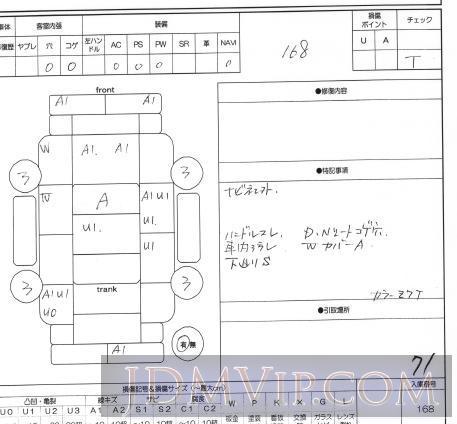 2007 SUZUKI SWIFT 4WD ZD11S - 71 - ORIX Atsugi Nyusatsu