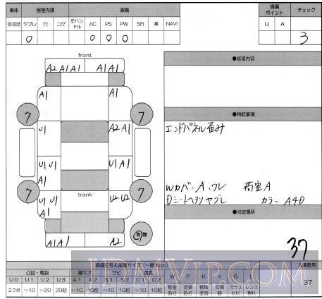 2008 MAZDA DEMIO 15C DE5FS - 37 - ORIX Kobe Nyusatsu