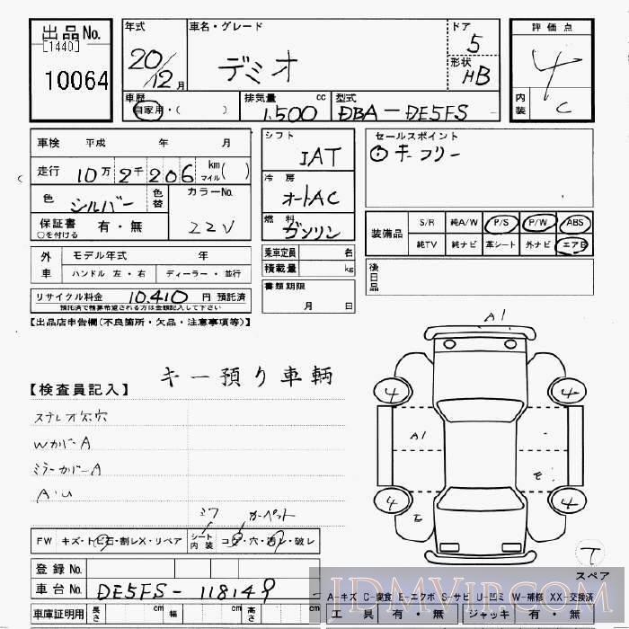2008 MAZDA DEMIO  DE5FS - 10064 - JU Gifu