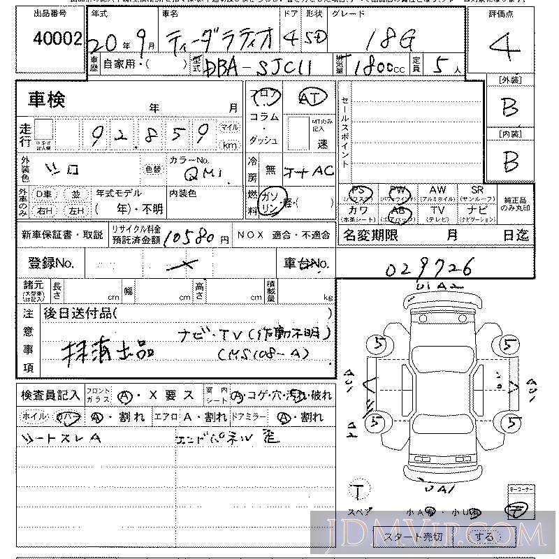 2008 NISSAN TIIDA LATIO 18G SJC11 - 40002 - LAA Kansai