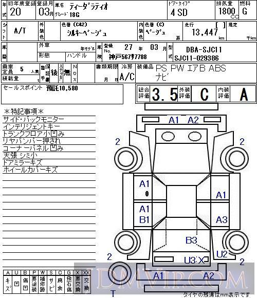 2008 NISSAN TIIDA LATIO 18G SJC11 - 126 - NAA Osaka