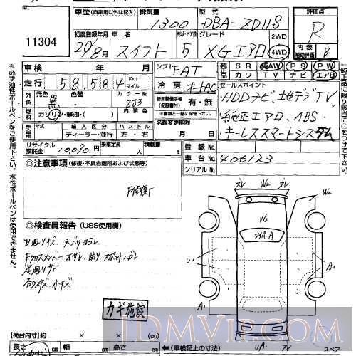 2008 SUZUKI SWIFT XG ZD11S - 11304 - USS Sapporo