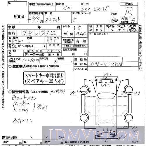 2008 SUZUKI SWIFT  ZD11S - 5004 - USS Gunma