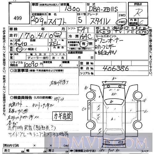 2008 SUZUKI SWIFT  ZD11S - 499 - USS Sapporo