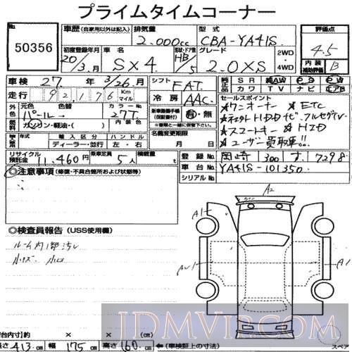 2008 SUZUKI SX-4 2.0XS YA41S - 50356 - USS Nagoya