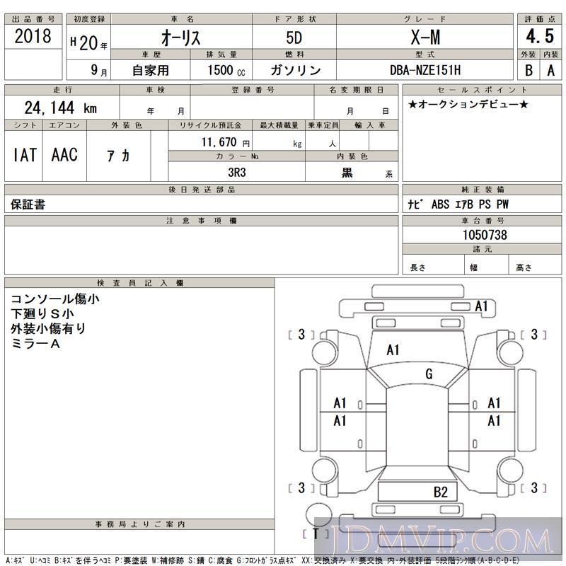 2007 TOYOTA IPSUM 240I ACM21W - 2018 - TAA Kantou