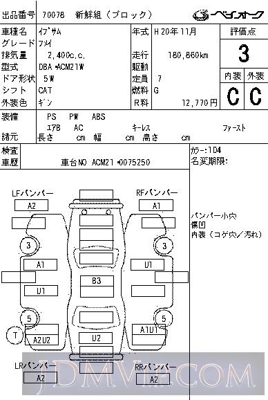 2008 TOYOTA IPSUM  ACM21W - 70078 - BAYAUC