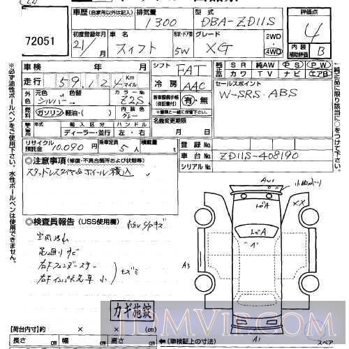 2009 SUZUKI SWIFT 1.3XG ZD11S - 72051 - USS Sapporo