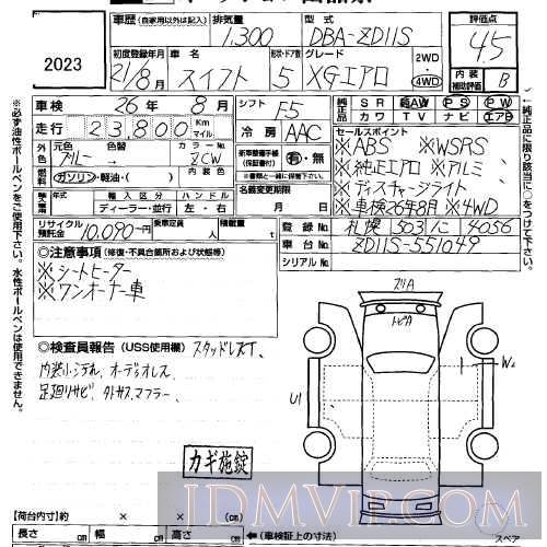 2009 SUZUKI SWIFT XG ZD11S - 2023 - USS Sapporo