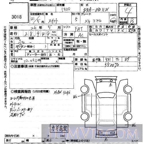 2009 SUZUKI SWIFT XG ZD11S - 3018 - USS Sapporo