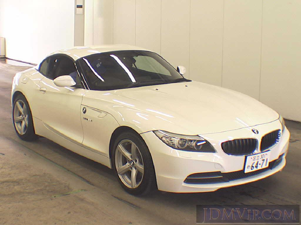 2010 OTHERS BMW SDRIVE20I LL20 - 70155 - USS Tokyo