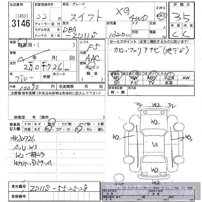 2010 SUZUKI SWIFT 4WD_XG ZD11S - 3146 - JU Niigata
