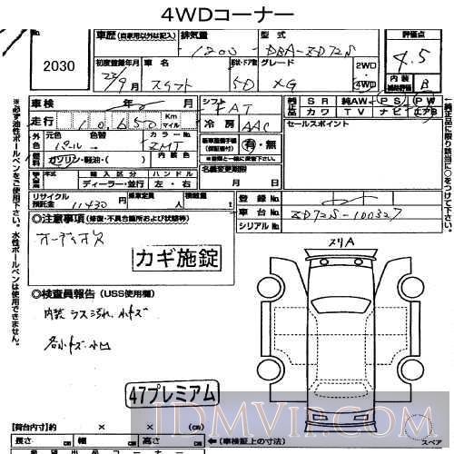 2010 SUZUKI SWIFT XG ZD72S - 2030 - USS Tohoku