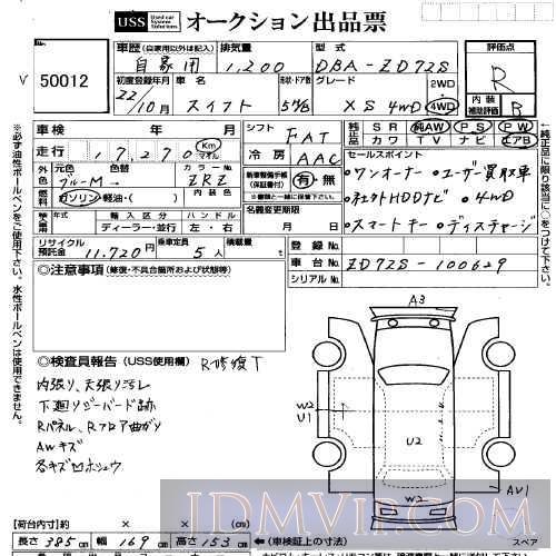 2010 SUZUKI SWIFT XS ZD72S - 50012 - USS Yokohama