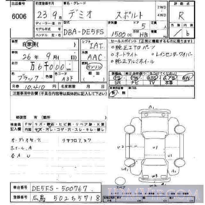 2011 MAZDA DEMIO  DE5FS - 6006 - JU Hiroshima