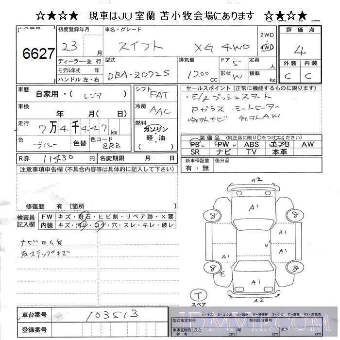 2011 SUZUKI SWIFT 4WD_XG ZD72S - 6627 - JU Sapporo