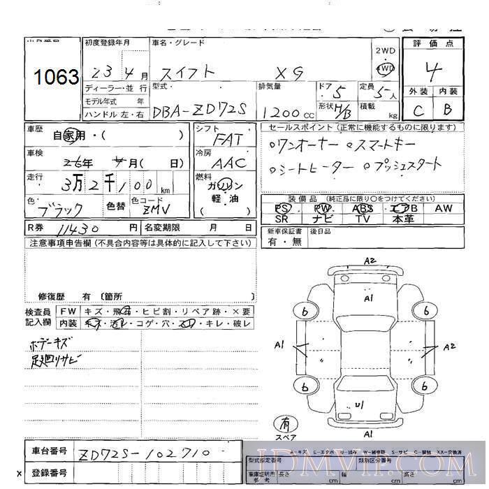 2011 SUZUKI SWIFT 4WD_XG ZD72S - 1063 - JU Sapporo