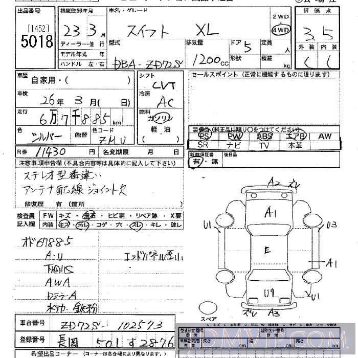 2011 SUZUKI SWIFT 4WD_XL ZD72S - 5018 - JU Niigata