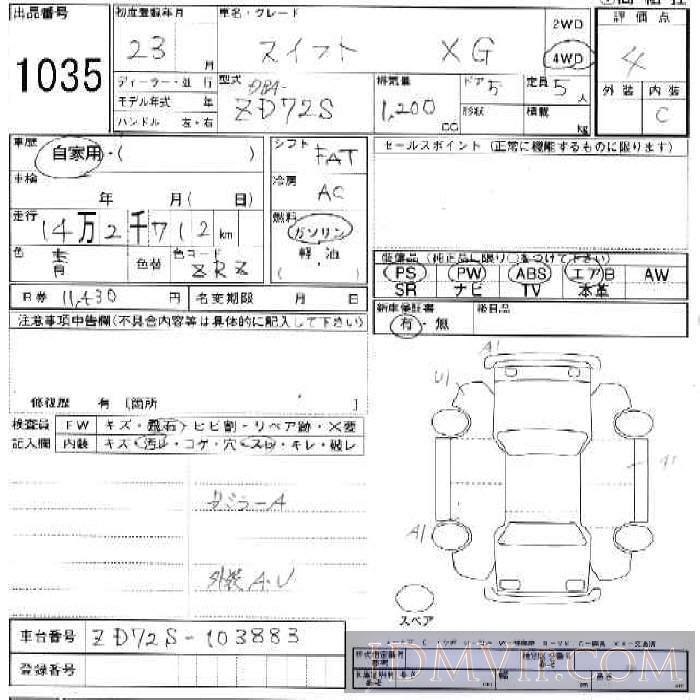 2011 SUZUKI SWIFT 5D_XG_4WD ZD72S - 1035 - JU Ishikawa