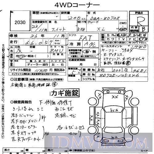 2011 SUZUKI SWIFT XL ZD72S - 2030 - USS Tohoku