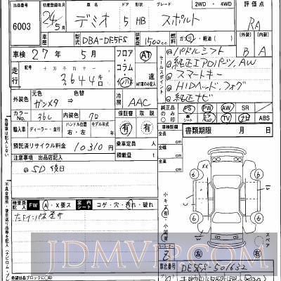 2012 MAZDA DEMIO  DE5FS - 6003 - Hanaten Osaka